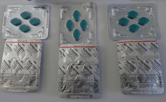 Buy 100 mg Kamagra Pills